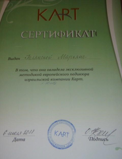 Мы повышаем квалификацию в москве 2